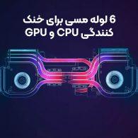 G713QE